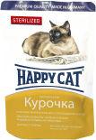 Корм для кошек Happy Cat Курочка 100г