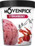 Мороженое Movenpick Молочное Strawberry с кусочками клубники 7.5% 290г