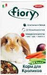 Корм для кроликов Fiory Karaote 850г
