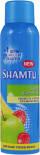 Шампунь для волос Shamtu Свежесть и Объем без мытья сухой 150мл