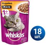 Влажный корм для кошек Whiskas желе с индейкой и овощами 18шт*85г