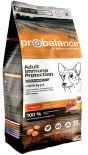Сухой корм для собак Probalance Adult Immuno Protection с говядиной 15кг
