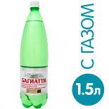 Вода Багиатти минеральная лечебно-столовая газированная 1.5л
