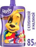 Йогурт Чудо Детки Клубника+Малина 2.5% 85г