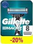 Кассеты для бритья Gillette Mach3 8шт