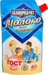 Молоко сгущенное Главпродукт 8.5% 270г