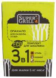 Комплект для жарки шашлыка SuperGrill 3в1