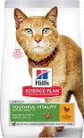 Сухой корм для пожилых кошек Hills Science Plan Youthful Vitality Mature Adult 7+ для поддержания здоровья в период старения с курицей 1.5кг