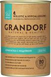 Корм для собак Grandorf Adult Индейка с куропаткой 400г