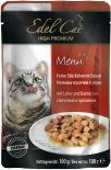 Корм для кошек Edel Cat Печень и кролик 100г