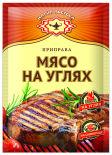 Приправа Магия Востока Для мяса на углях 15г