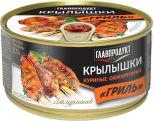 Крылышки куриные Главпродукт Гриль 300г