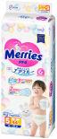 Подгузники Merries XL 12-20кг 44шт