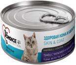 Корм для кошек 1st Choice тунец с тилапией и ананасом 85г