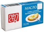 Масло сладко-сливочное ПРОСТО Крестьянское 72.5% 175г