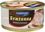Буженина Главпродукт Классическая 325г