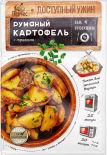 Приправа Перчес Доступный ужин Румяный картофель с травами 20г