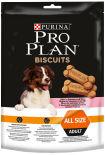 Лакомство для собак Pro Plan Biscuits All Size Adult с лососем и рисом 400г