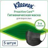 Маска гигиеническая Kleenex взрослая 5шт