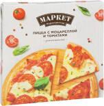Пицца Маркет Перекресток с моцареллой и томатами 350г