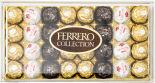 Набор конфет Ferrero Collection Ассорти 359.2г