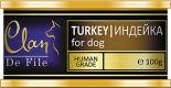 Корм для собак Clan De File Индейка 100г