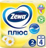 Туалетная бумага Zewa Плюс Ромашка 4 рулона 2 слоя