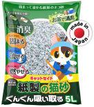 Наполнитель для кошачьего туалета Catseido с экстрактом зеленого чая 5л