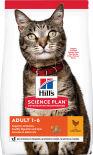 Сухой корм для кошек Hills Science Plan Optimal Care с курицей 1.5кг