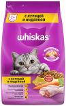 Сухой корм для кошек Whiskas Вкусные подушечки с паштетом с курицей и индейкой 1.9кг
