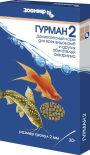 Корм для рыб Зоомир Гурман-2 30г