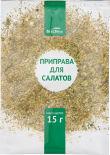 Приправа ВкусВилл для салатов 15г