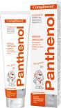 Эмульсия для детей Compliment Panthenol 75мл