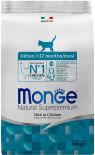 Корм для котят Monge Cat Kitten 400г