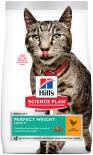 Сухой корм для кошек Hills Science Plan склонных к набору веса с курицей 1.5кг