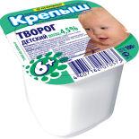 Творог детский Крепыш 4.5% 100г