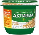 Био йогурт Активиа с отрубями и злаками 2.9% 150г