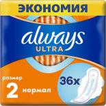 Прокладки Always Ultra Normal 36шт