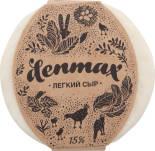 Сыр мягкий Denmax Легкий 15% 250г