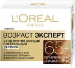 Крем для лица Loreal Paris Возраст Эксперт 65+ дневной 50мл