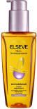 Масло для волос Loreal Paris Elseve Экстраординарное восстанавливающее 100мл