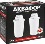 Сменный модуль Аквафор A5 с бактериальной добавкой 2шт