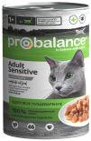 Влажный корм для кошек Probalance с чувствительным пищеварением 415г