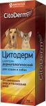 Шампунь для животных Цитадерм дерматологический 200мл