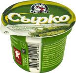 Сыр Сырко Мягкий с огурцом и укропом 55% 100г