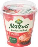 Сыр творожный Arla Natura Сливочный с томатами 55% 150г