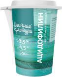 Ацидофилин Молочная культура 3.5-4.5% 500мл