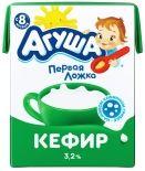 Кефир детский Агуша Классический 3.2% 204мл
