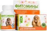 Фитомины для собак Veda для иммунитета 50г