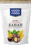 Драже Good-Food Банан в молочной шоколадной глазури 150г